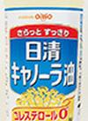 日清オイリオ キャノーラ油 178円(税抜)
