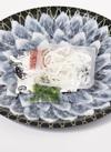 三徳とらふぐ刺身 3,280円(税抜)