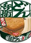 日清どん兵衛 きつねうどん・天ぷらそば 焼そばUFO 98円(税抜)