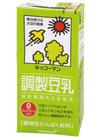 調製豆乳/特濃調製豆乳/おいしい無調整豆乳 138円(税抜)
