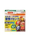 ヒストミンゴールド液プラス30ml×3本 980円(税抜)