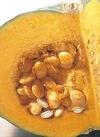 かぼちゃ 27円(税抜)