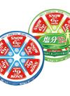 6Pチーズ2種類 168円(税抜)