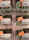 惣菜・レタス巻 150円(税抜)