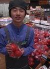 ふぞろいトマト 298円(税抜)