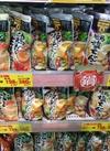 鍋スープ 各種 198円(税抜)