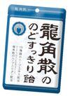 龍角散のどにすっきり飴 169円(税抜)