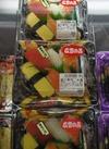 握り寿司一人前 水蓮 500円(税抜)
