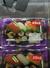 握り寿司一人前 山菊 500円(税抜)