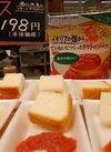 ていねいにつくったトマトのソース 198円(税抜)