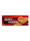 バタークッキー 98円(税抜)