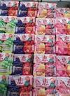 ナチュレ恵フルーツヨーグルト 118円(税抜)