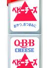 ベビーチーズプレーン 88円(税抜)