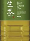 生茶 106円(税込)