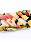 【寿司】ごちそうにぎり(本まぐろ 中とろ入り10貫)※写真はイメージです。 880円(税抜)