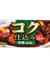 コク仕込みカレー 中辛 88円(税抜)