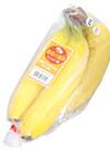 熱帯の恵みバナナ 197円(税抜)