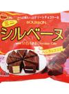 ミニシルベーヌ 198円(税抜)