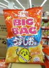 ビッグバッグ 各種 158円(税抜)