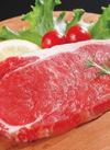 牛肉サーロインステーキ用 390円(税抜)