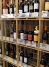 ワイン2割引 20%引