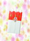 紅白祝箸 127円(税抜)