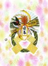 招福飾り輝き 597円(税抜)
