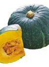 かぼちゃ 58円(税抜)