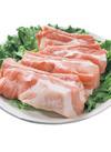 豚肩ばらスペアリブ 158円(税抜)