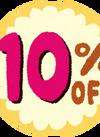 早期引取り割引券 10%引
