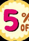 会員割引 5%引