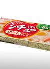 シチューミクスクリーム 148円(税抜)