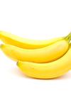 みんなのバナナ 100円(税抜)