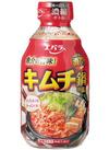 キムチ鍋の素 158円(税抜)