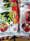 徳用生みそ汁(あさげ、ひるげ) 158円(税抜)