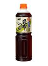 昆布つゆ 177円(税抜)