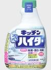 キッチン泡ハイター(つけかえ用) 148円(税抜)