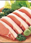 アメリカ産豚肉ロースとんかつソテー用 128円(税抜)