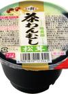 地養卵 松茸茶わんむし 78円(税抜)