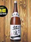 上撰 新潟一 1,124円(税抜)