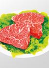 牛ももミニステーキ用 380円(税抜)