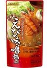 えび味噌用スープ(ストレート) 15ポイントプレゼント