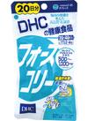 フォースコリー 980円(税抜)