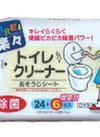 キレイ楽々トイレクリーナー 60円(税抜)