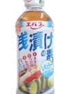 浅漬けの素 各種 159円(税抜)