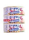 シーチキンLフレーク・マイルド 249円(税抜)