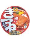 赤いきつねうどん 95円(税抜)