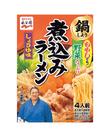 煮込みラーメン各種 258円(税抜)