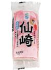 仙崎かまぼこ 赤 88円(税抜)