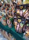 ミツカン〆まで美味しい鍋つゆストレート 258円(税抜)